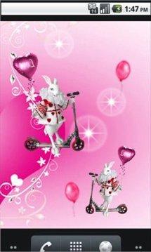 Valentine Live Wallpaper Hyper