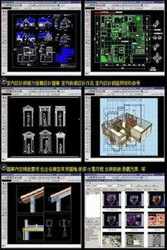★营建信息