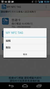 MY NFC TAG (Free)