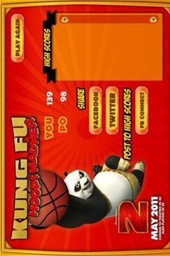 KungFu Hoops-flick basketball