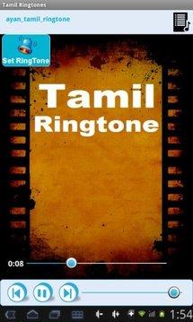 Tamil Movies Ringtone