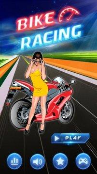 真正的摩托赛车:自行车比赛