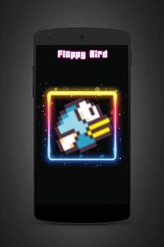 Floppy Glow Bird