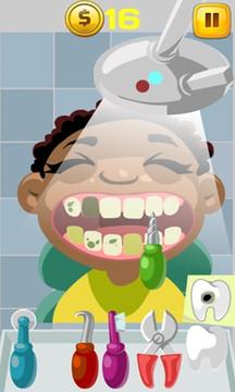 牙医办公室