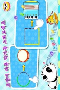 귀염이 도형그리기-유아교육BabyBus