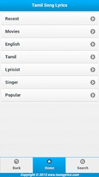 Tamil Song Lyrics