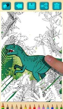 涂料神奇的恐龙