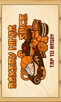 Bakery Ninja Slice