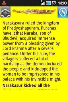 Narkasur Vadha(Narkasura Fire)