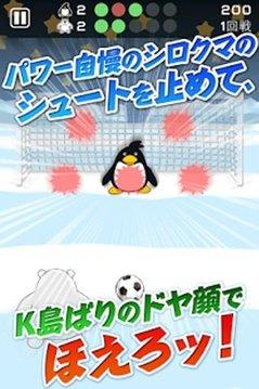 ペンギンPK~选手が対决!サッカーシミュレーションゲーム~