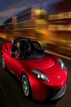 Tesla Car Enthusiasts