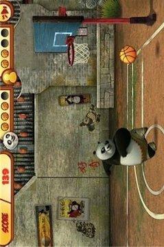 KungFu Hoops-flick basketball