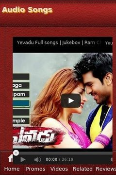 Audio Songs