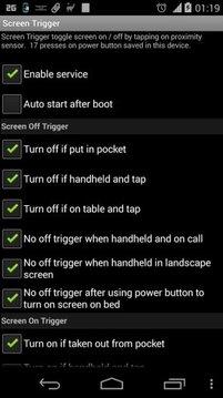 Screen Trigger