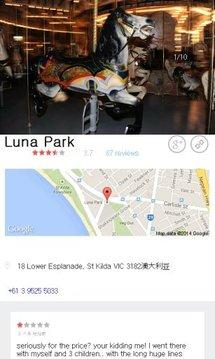 马塞约 城市指南(地图,名胜,餐馆,酒店,购物)