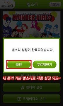 그 사랑 얼마나(Feat. 이지은)-트리니티 라이브워십