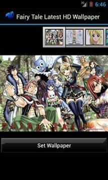 Fairy Tale Latest HD Wallpaper