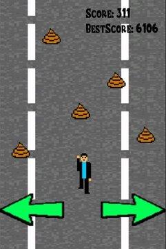 Dash poo run - running game