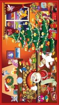 快活 圣诞 隐 对象