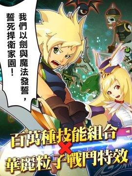 剑与魔法-Arcane Sword(封测不删档