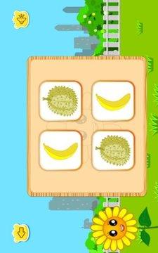과일 익히기-유아교육BabyBus