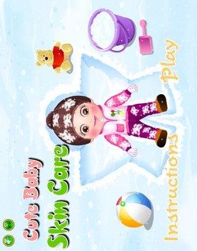 Cute Baby Skin Care