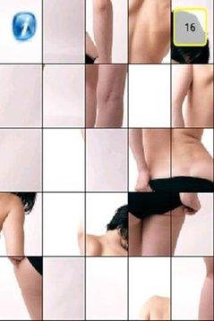 Babes Puzzle