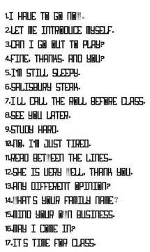 漂亮的字体包星系