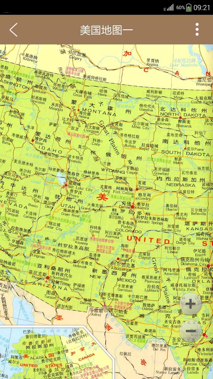 世界中国地图下载|世界中国地图手机版_最新世界中国