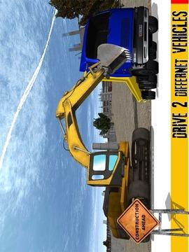挖掘机和起重机自卸辛