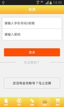 上海养生会所网