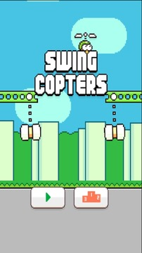 SwingCopter