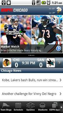 ESPN Chicago (Official App)