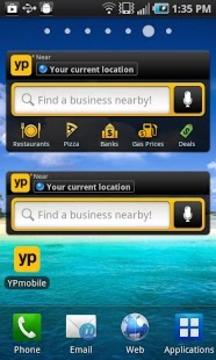 YP (tablet version)