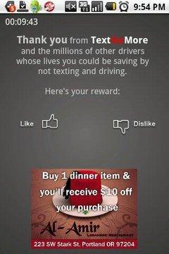 驾驶输入帮助