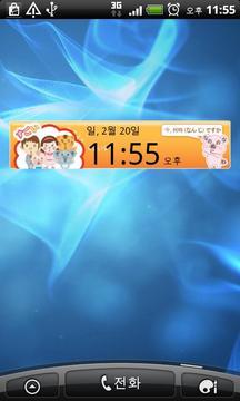 9.스고이 일본어 캐릭터 시계 (라짱)KHJLAB