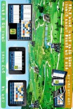 골프대회(토너먼트)