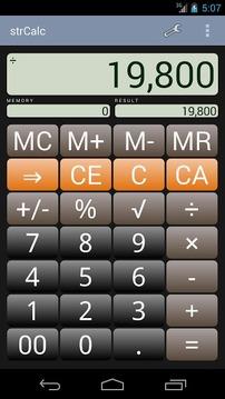 strCalc (电卓)