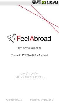 格安海外航空券検索 for Android