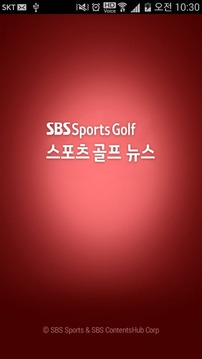 SBS SportsGolf 뉴스