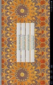 Quran Collection Lite