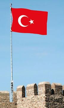 Dalgalanan Türk Bayrağı