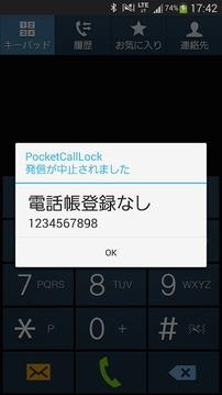 CallHook_意外传出