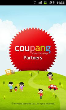 쿠팡 파트너 - Coupang Partners
