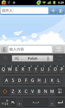 Polish for GO Keyboard - Emoji