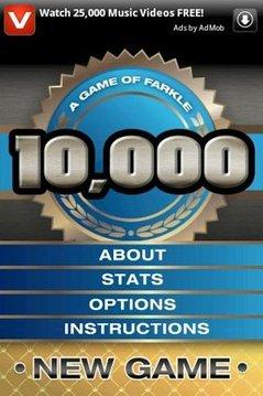 10,000 Lite