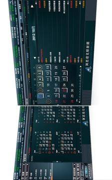 AASTOCKS Market+ 智财迅