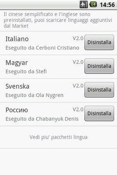 盘丝短信意大利语语言包