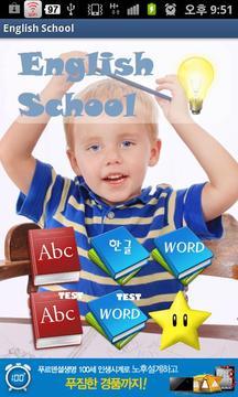 Kid's English School