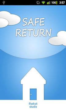 안전/안심귀가 SafeReturn Lite